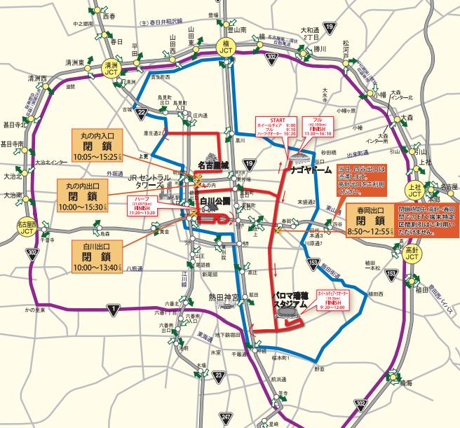 名古屋シティマラソン迂回路